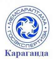 Основные производственные показатели филиала РГП «Госэкспертиза» по Карагандинской области за 2018 год